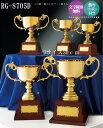 【ゴールド】優勝カップ(30cm)【送料無料】★文字彫刻無料★リボン代込★【持ち回りカップの定番:RG8705D】レプリカカップもご一緒…