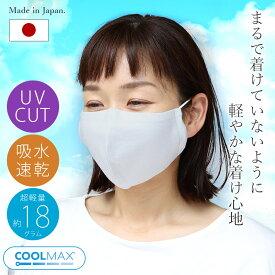 東京 シャツ マスク 通販