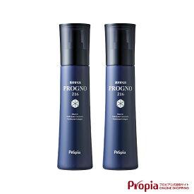 プロピア 薬用 育毛剤 プログノ 216 (2本入り) 医薬部外品 男性用 女性用 養毛剤 育毛