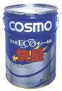 コスモ エンジンオイル 快星 ディーゼル用10W-30 DH-2