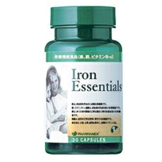 Iron Essentials