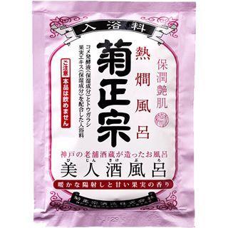 菊正宗 美人酒風呂熱燗風呂暖かな陽射しと甘い果実の香り 60ml