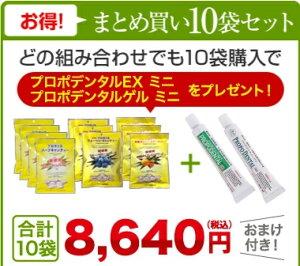 プロポリス健康増進会 プロポリス キャンディー よりどり10袋+2袋セット プロポリス キャンディー プロポリス ハーブ のど飴 ノンシュガー 砂糖不使用 虫歯になりにくい
