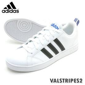 adidas アディダス レディース シューズ VALSTRIPES2 バルストライプス2 ホワイト ローカット通学にもおすすめ