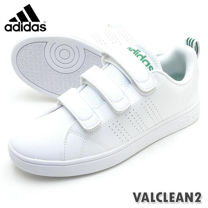 adidas アディダス スニーカー VALCLEAN2 CMF ホワイト/グリーン ユニセックス バルクリーン2 ベルクロ 通学にもオススメ サイズが合えば超お得!!【ラッキーシール対応】