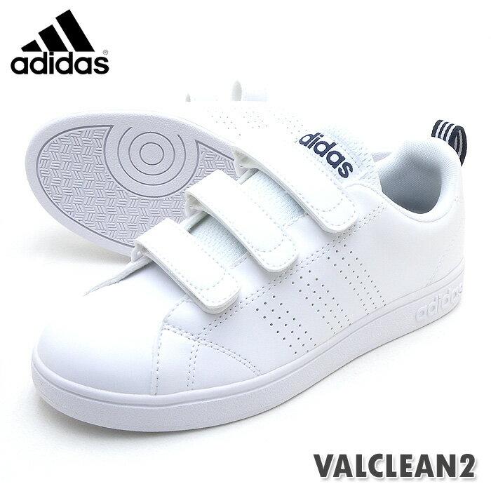 adidas アディダス スニーカー VALCLEAN2 CMF ホワイト/ブラック ユニセックス バルクリーン2 ベルクロ 通学にもオススメ サイズが合えば超お得!!【ラッキーシール対応】