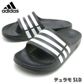 アディダス サンダル adidas デュラモ SLD シャワーサンダル ブラック PSSale真夏対策アイテムAJP-G15890【ラッキーシール対応】Tsale
