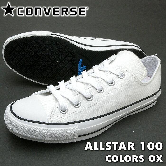 コンバース ALLSTAR 100 COLORS OX オールスター100 カラーズローカット ユニセックス ホワイト 100周年モデル スニーカー