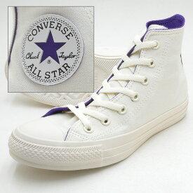 コンバース オールスター コスモインホワイト ハイカット ホワイト/パープル ALL STAR COSMOINWHITE HI キャバス スニーカー