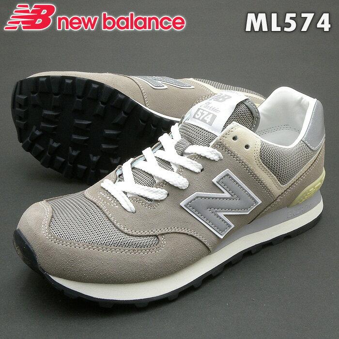 日本向け正規品ニューバランス スニーカー ML574 グレー VG 靴幅:D クラシックライフスタイルPSsale