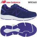 NBニューバランス スニーカー WR360 パープル(PU5)靴幅:2Eレディースジョギングランニングシューズ