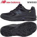 ニューバランス スニーカー WW880 ブラック/シルバー(GK2)靴幅:2E/4E女性用ウォーキングシューズ【送料無料】