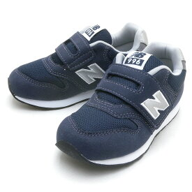 ニューバランス 996 キッズ ベビー スニーカー IZ996 CNV ネイビー ファーストシューズ 赤ちゃん 靴 幼稚園 小学生 出産祝い
