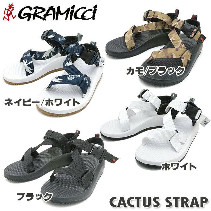 GRAMICCIグラミチ レディース/メンズ サンダル CACTUS STRAP カクタスストラップ 送料無料 PSsale 真夏対策アイテム
