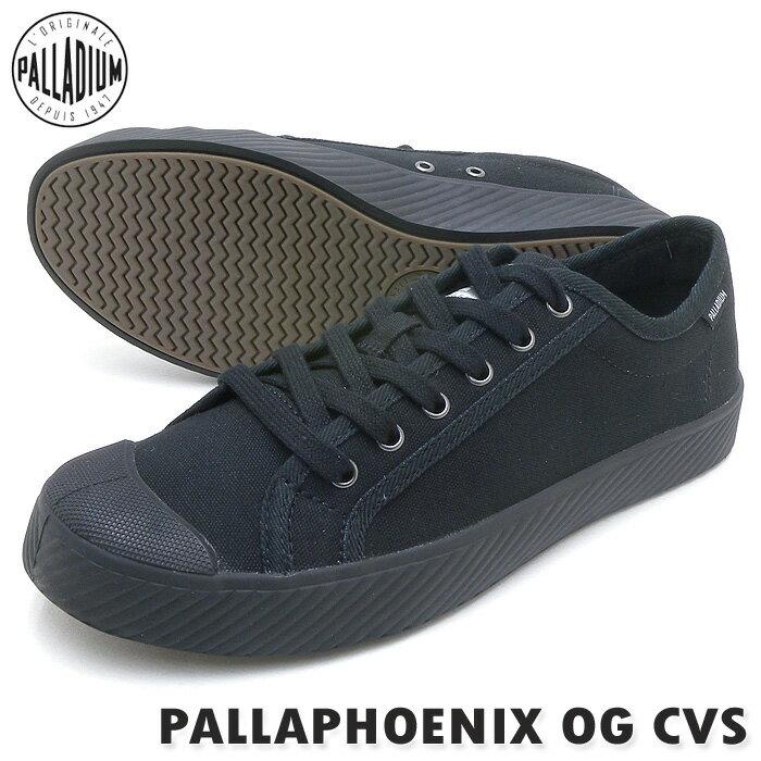 PALLADIUM パラディウムスニーカー PALLAPHOENIX OG CVS パラフェニックス OG キャンバス BLACK ブラック レディース PSsale