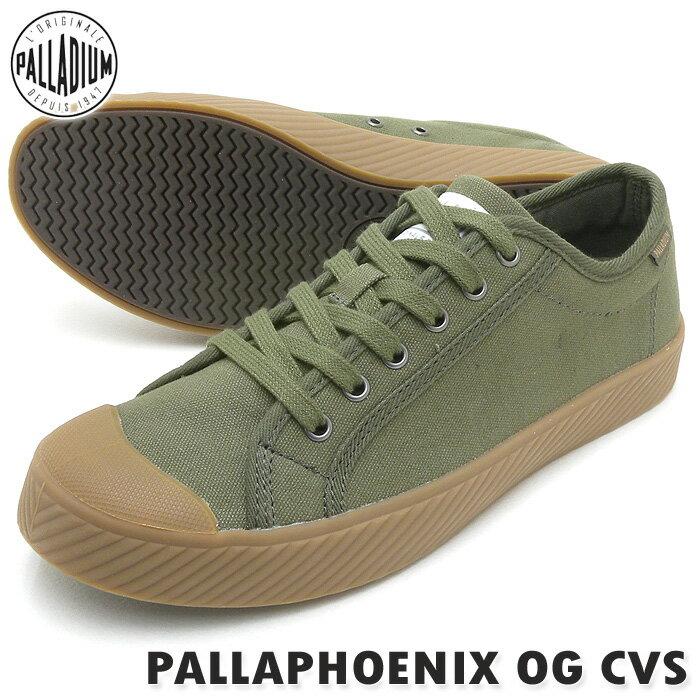 PALLADIUM パラディウムスニーカー PALLAPHOENIX OG CVS パラフェニックス OG キャンバス OLIVE NIGHT ダークオリーブ レディース PSsale