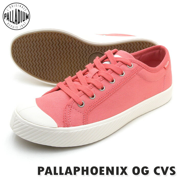 PALLADIUM パラディウムスニーカー PALLAPHOENIX OG CVS パラフェニックス OG キャンバス SPICED CORAL スパイスドコーラル(ピンク) レディース PSsale