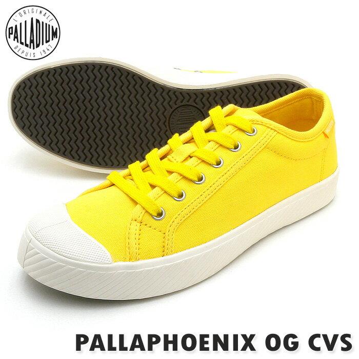 PALLADIUM パラディウムスニーカー PALLAPHOENIX OG CVS パラフェニックス OG キャンバス DAFFODIL イエロー レディース PSsale