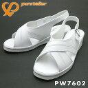 purewalker ピュアウォーカー ナースシューズ PW7602ホワイト 靴幅:Eから2E レディース【ラッキーシール対応】