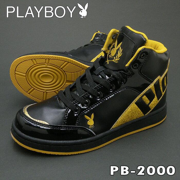 PLAYBOY Bunny プレイボーイ バニー PB-2000 ブラック/ゴールド レディースハイカットスニーカー替え紐付き PSsalePB2000