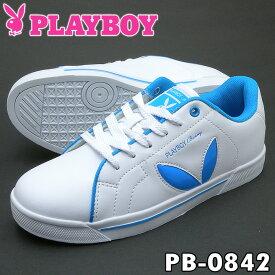 PLAYBOY Bunny プレイボーイ レディース スニーカー PB-0842 ホワイト/シアン おすすめプレイボーイ スニーカー PB0842
