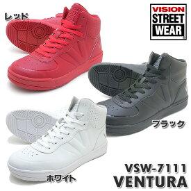 【小さめの造りです】ヒップホップ ダンス ハイカット スニーカー VISION ビジョン VSW-7111 VENTURA ベンチュラ レッド、ホワイト、ブラック VSW7111 軽量 ダンスシューズ