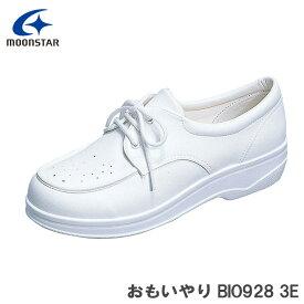 日本製 ムーンスター 介護&医療 スニーカー シューズ おもいやり BIO928 ホワイト 靴幅:3E 日本製【ラッキーシール対応】