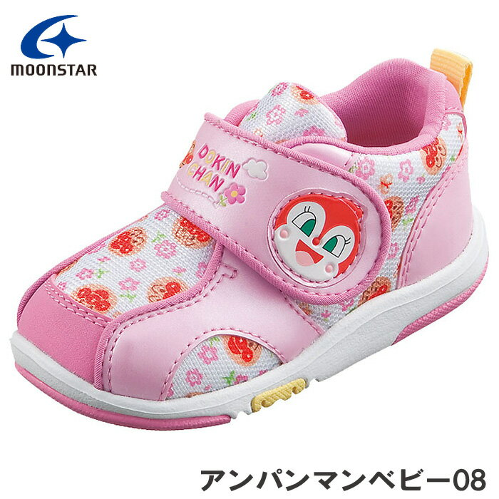 ムーンスター スニーカー アンパンマンベビー08 ピンク 靴幅:2E 入学準備【ラッキーシール対応】