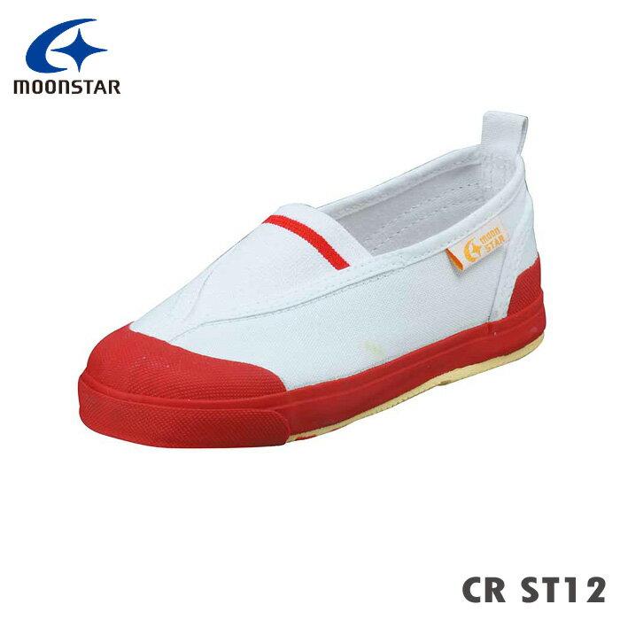 ムーンスター スニーカー キャロット CR ST12 レッド 14.0〜19.5cm 上履き 靴幅:2E 入学準備