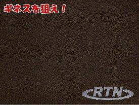 RTN製Uマット5L