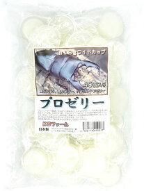 【送料無料】昆虫ゼリー KBファーム製プロゼリーワイドカップ18g80個(40個入り×2袋)「あす楽対応」