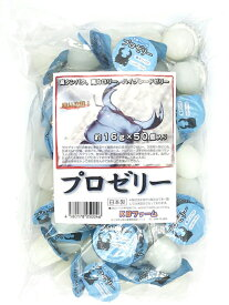 【送料無料】昆虫ゼリー KBファーム製プロゼリー16g100個(50個入り×2袋)「あす楽対応」