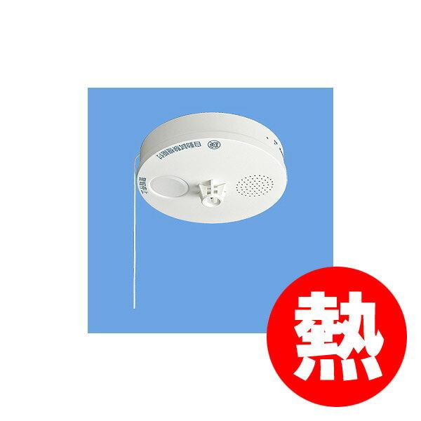 (10個以上から送料無料(一部地域除く))パナソニック 住宅用火災警報器(熱式火災報知機) 電池式薄型単独型 ねつ当番 SHK38155(A)