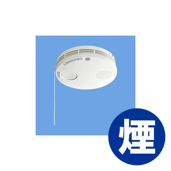 (20個以上から送料無料(一部地域除く))パナソニック 住宅用火災警報器(煙式火災報知機) 電池式薄型単独型 けむり当番 SHK38455(A)