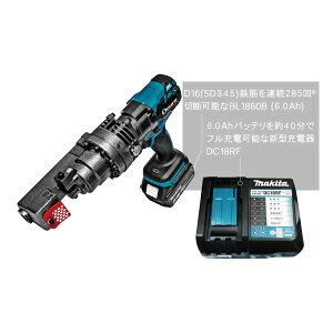 (送料無料(法人様お届けのみ)・代引不可)オグラ 充電式コードレス鉄筋カッター HCC-16BL バッテリ・充電器セット (L)