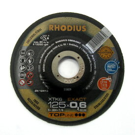 (配送方法ゆうパケット選択で3枚まで全国一律送料300円)ローデウス XTK6 金属万能オフセット切断砥石 1枚入 125mm径オフセット 0.6mm アトム (A)