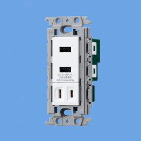(10個以上から送料無料(一部地域除く))パナソニック コスモシリーズワイド21 埋込(充電用)USBコンセント2ポート(シングルコンセント付) WTF14724W (A)