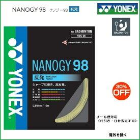 YONEX ヨネックス バドミントン ストリングス ガットナノジー98 NANOGY98 NBG98 30%OFF