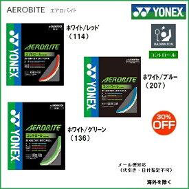 [楽天市場] YONEX ヨネックス バドミントン ストリングスエアロバイト AEROBITE BGAB 30%OFF