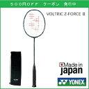 YONEX ヨネックス バドミントンラケットボルトリックZ-フォース2 VOLTRIC Z-FORCE2 VT−ZF2 VTZF2