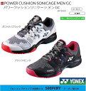 YONEX ヨネックス テニス シューズ パワークッション ソニッケージ MGCオムニ・クレーコート用 (SHTSMGC)