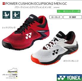 YONEX ヨネックス テニス シューズ パワークッション エプリクション2 MGCオムニ・クレーコート用 SHTE2MGC 40%OFF