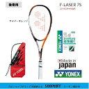 YONEX ヨネックス ソフトテニスラケット後衛用 エフレーザー7S FLR7Sテニス ソフトテニス ラケット