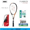 YONEX ヨネックス ソフトテニスラケット前衛用 エフレーザー7V FLR7V