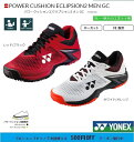 YONEX ヨネックス テニス シューズ パワークッション エプリクション2 MGCオムニ・クレーコート用 (SHTE2MGC)