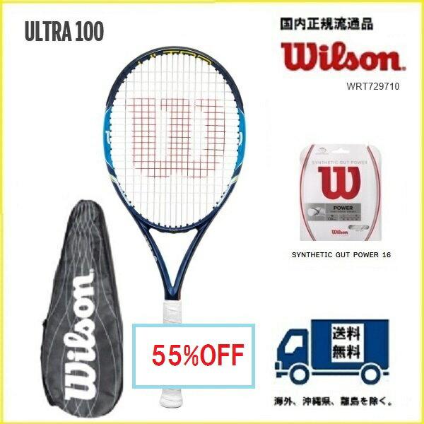 [テニス・バドミントン専門店プロショップヤマノ] WILSON ウィルソン テニス ラケットウルトラ100 ULTRA100 WRT729710 国内正規流通品55%オフ