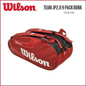 WILSON ウィルソン NEW ラケットバッグチーム・ジェイ・9 パック TEAM J 9 PACKK WRZ621806 ラケット9本収納