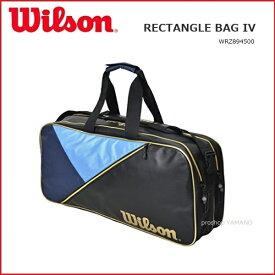 WRZ894500 WILSON ウイルソン レクタングルバッグ4RECTANGLE BAG IV ネイビー WRZ894500
