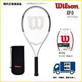 [テニス・バドミントン専門店プロショップヤマノ]WILSONウィルソン硬式テニスラケットXP0WRT739920国内正規流通品