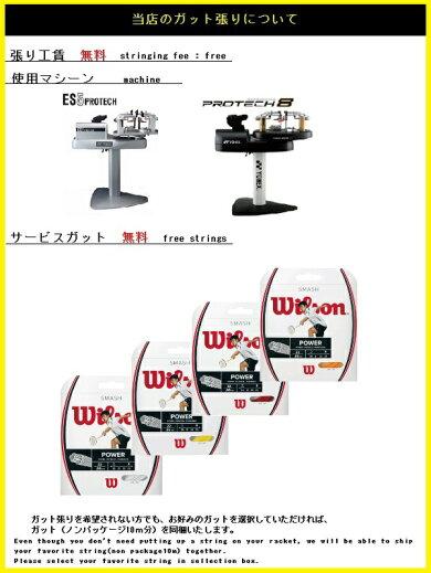 FIERCECX9000JCVWILSONウィルソンバドミントンラケットフィアースCX9000JカウンターベールWR009811s+ポイント5倍先行予約受付中